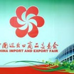 visit canton fair oct 2012