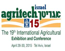 agrictech 2015